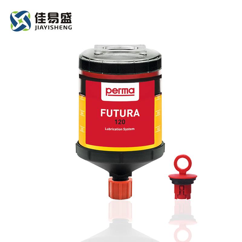 德国perma注油器FUTURA系列适用食品加工与化工