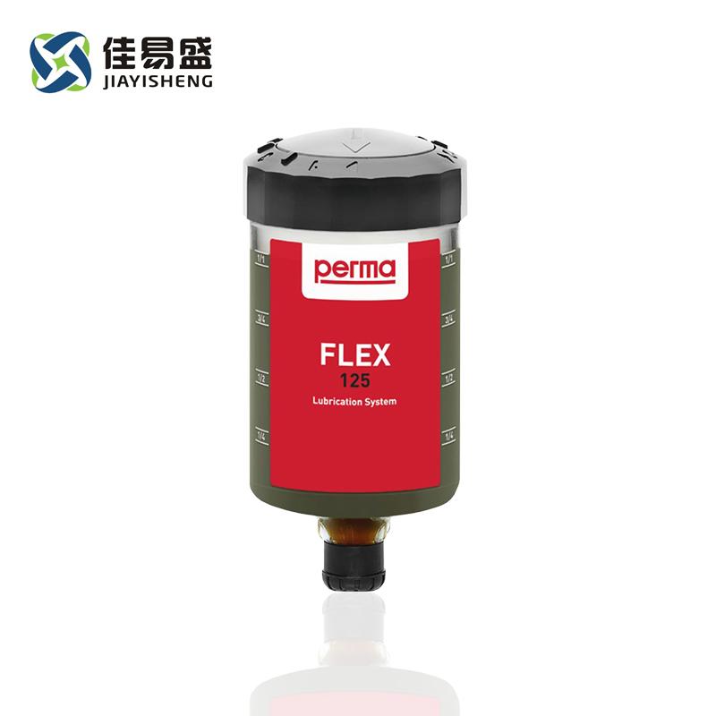 德国perma自动润滑注油器FLEX 125系列适用潮湿环境