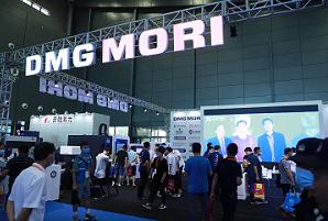 2012第22届长沙智能制造装备博览会