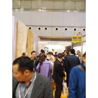 2021北京第二十届装配式整体卫生间、整体厨房展览会