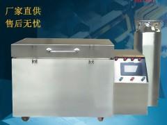 低温阀门测试深冷箱 阀门低温试验装置