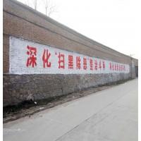 襄樊农村刷墙广告匠心之作生而不凡襄樊户外广告