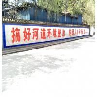 武汉外墙刷字广告匠心之作生而不凡武汉农村广告