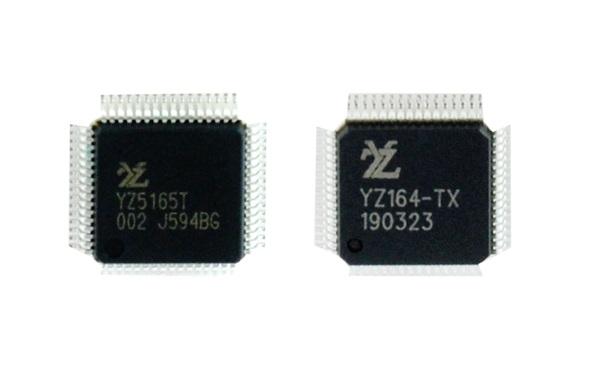 深圳防啸叫2.4G无线音频模块方案定制开发商 翔音科技