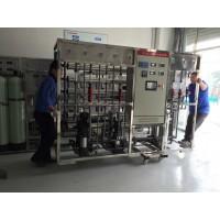 供应超纯水设备|泰州超纯水设备|全自动超纯水设备