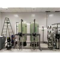 镀膜玻璃超声波清洗用去离子水设备/纯水设备/超纯水设备