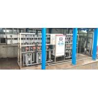 制备电池行业用超纯水/超纯水设备/电池超纯水设备