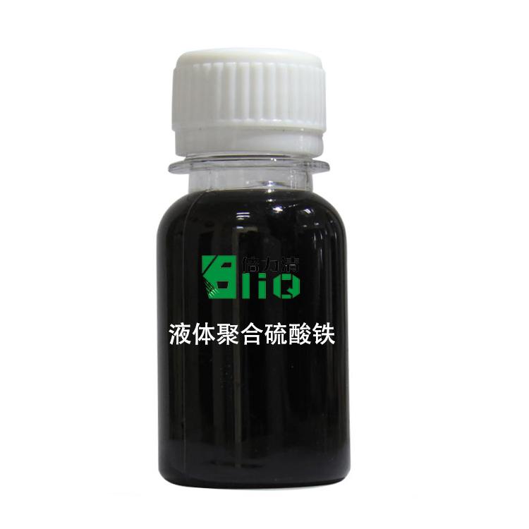 金属表面处理厂废水除磷适用润群化工液体聚合硫酸铁
