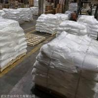 长沙氟化钾供应 武汉氟化钾直供 当天发货