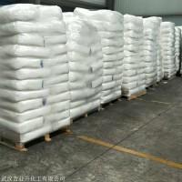 长沙福美钠供应 武汉福美钠直供 当天发货