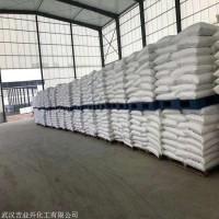 长沙九水硫化钠供应 武汉九水硫化钠直供 当天发货