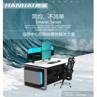 撼海监控台操作台简约系列SA02