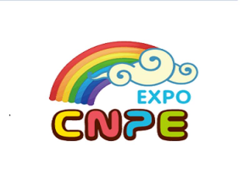 2021中国南京婴幼儿教育展览会