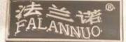 上海法兰诺淋浴房维修63185692