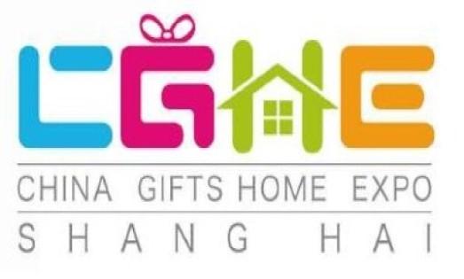 2021中国礼品购物袋展-上海礼品包装展