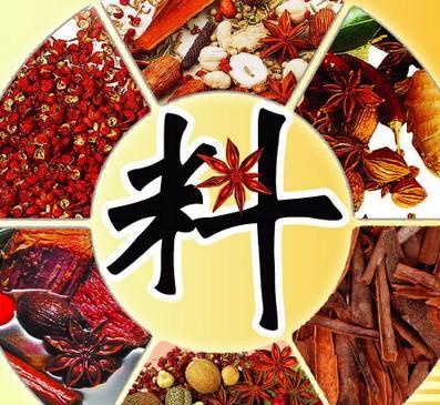 2021中国调味品及食品配料展览会