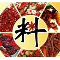 2021中国调味料展-2021广州调味品展