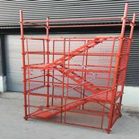 48管安全爬梯 供应建筑框架爬梯 75型组合式爬梯搭设
