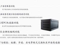 内蒙古安装批发煤矿电话调度机,维修更换内蒙古酒店数字交换机