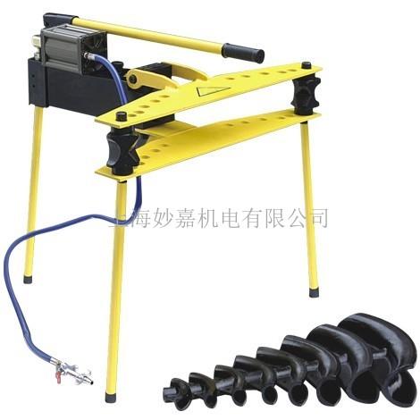 供应气动液压弯管机