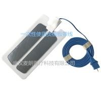 一次性使用负极板高频手术器中性电极板带线