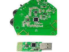 高音质低延迟无线手游耳麦方案开发  找翔音科技