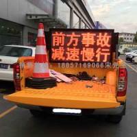 道路施工预警显示屏 led车载预警显示屏 车载警示设备