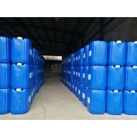15型耐碱低泡表面活性剂 常温无泡表面活性剂