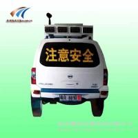 安顺太阳能仿真警车标志 太阳能警车标志牌 交通标志牌