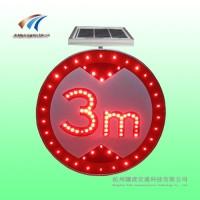 昆明太阳能限高标志牌 led发光标志牌 交通标志牌价格