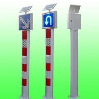 呼和浩特交通设施太阳能交通警示柱靠右行驶标识
