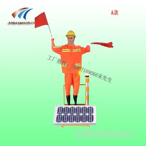 包头道路施工安全设备 太阳能交通安全员保通摇旗机器人