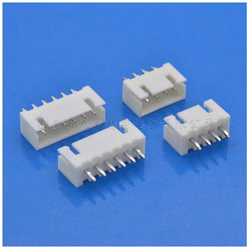JST XH2.5间距直针 板对线DIP连接器