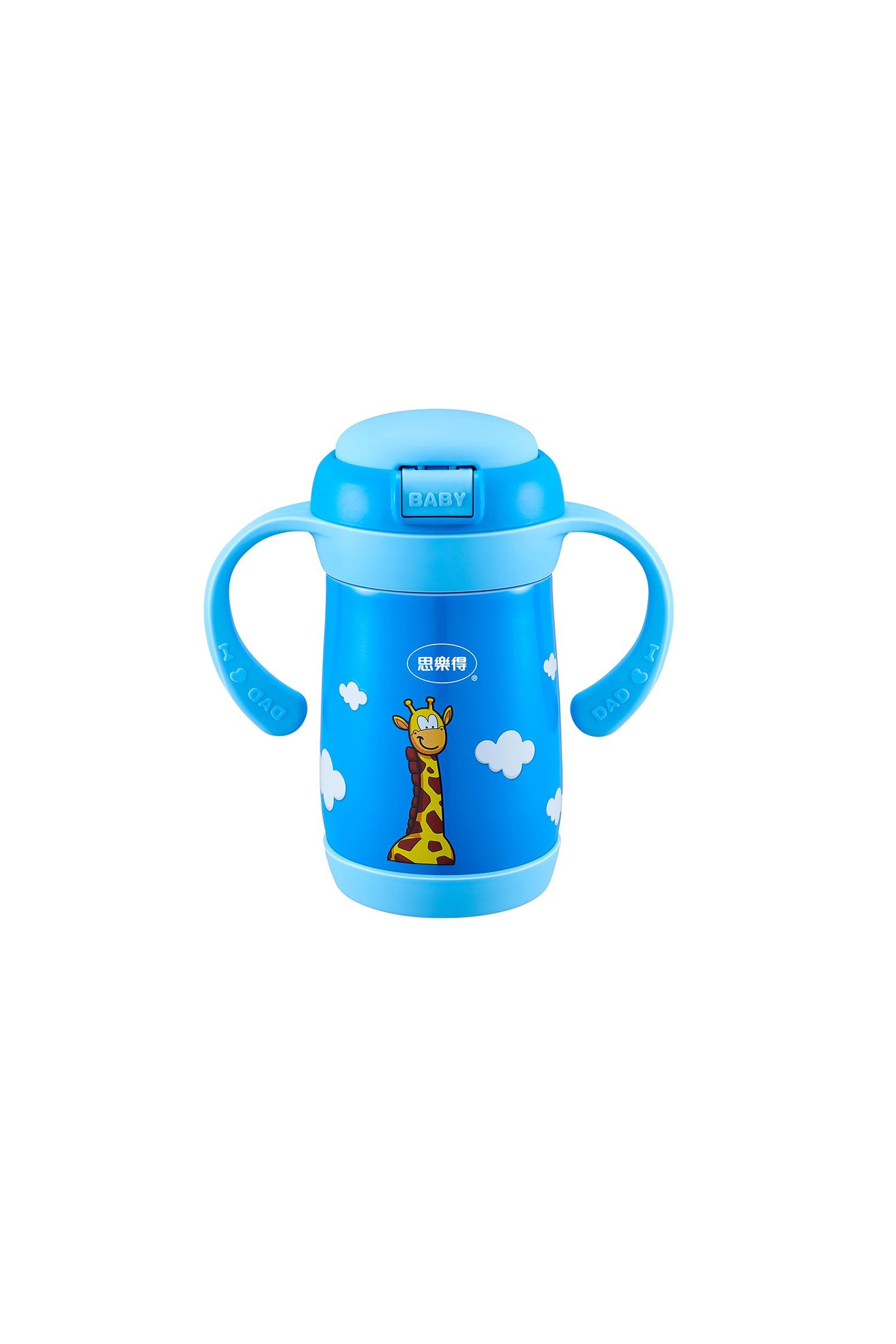 彩色儿童保温杯定制 不锈钢保温杯厂家 思乐得