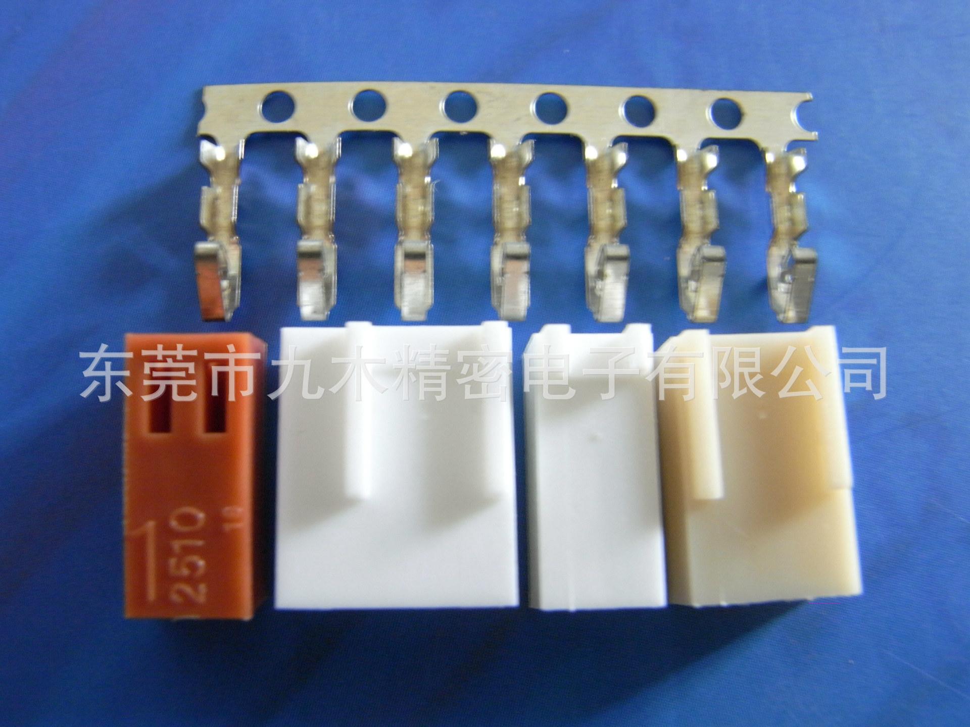 MOLEX2510连接器 6471/2695/7880