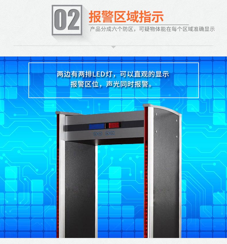 安检门东莞神探安检门厂家ST-M003数码LED显示金属探测门