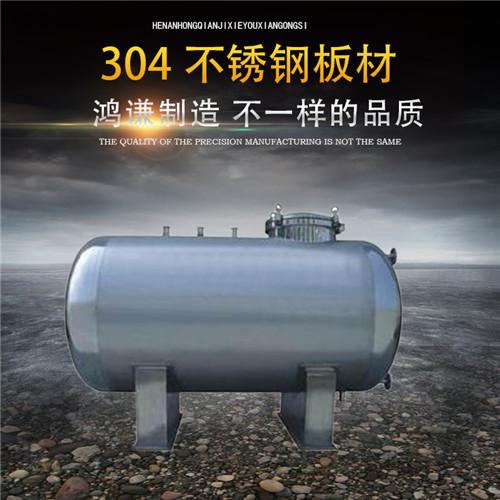 竹溪县鸿谦 卧式无菌储水罐 食品级无菌水箱 厂家直供