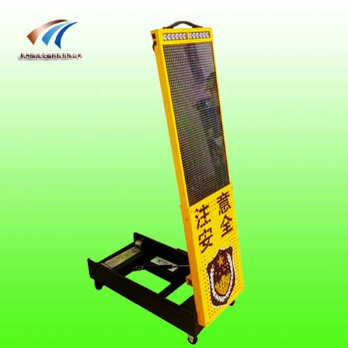 喀什卡点语音播报警示屏便携式伸缩警示屏价格
