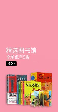 网络/传媒/汽摩/手机/礼品