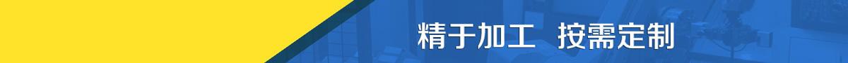 供求信息发布b2b电子商务平台