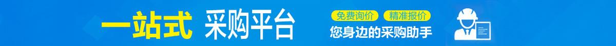 B2B电子商务网站,发布信息的网站