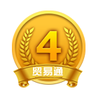 VIP第3年:4级
